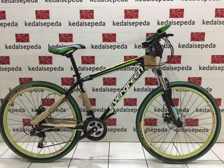 MTB 26 Evergreen Blaze alloy (2)